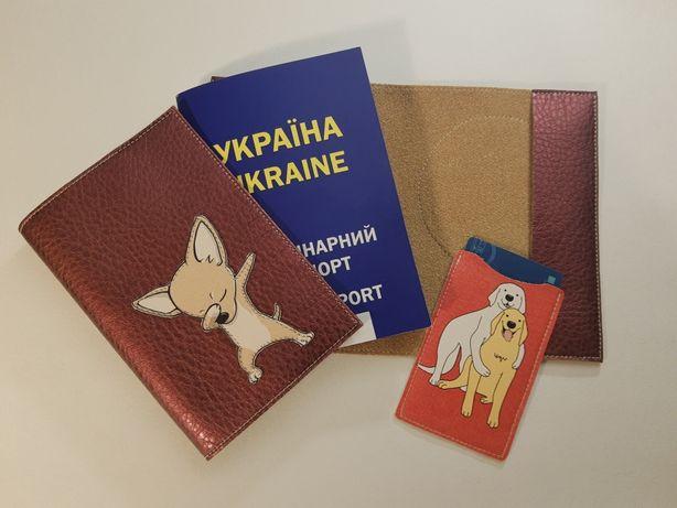 Чехольчик на международный ветеринарный паспорт для чихуахуа