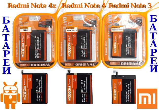 Аккумулятор батарея Xiaomi Redmi Note 4/Note 5A/ Redmi 4x/ 4A/ Note 3