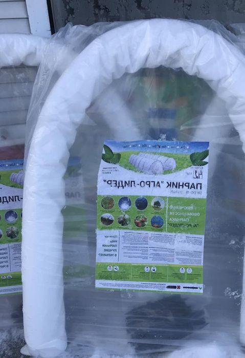 ПАРНИК- мини теплица из агроволокна фирмы Коломыя - изображение 1