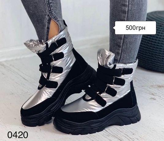 Розпродаж взуття