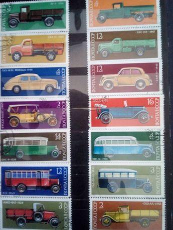 Почтовые марки. Коллекция 1973г.
