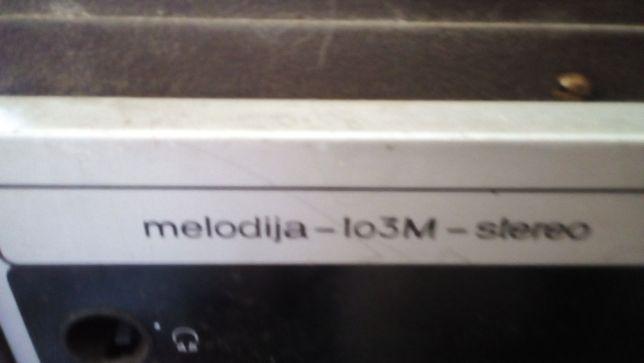 Проигрыватель , электрофон Мелодия 103 стерео.