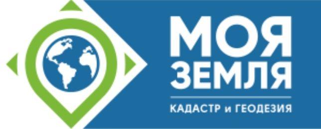 """Тов """"Моя-Земля"""""""