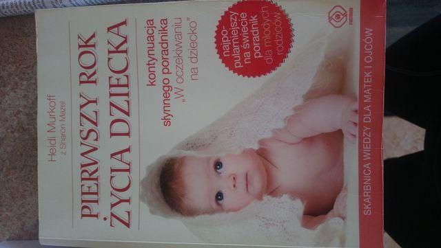 Książka Pierwszy rok życia dziecka