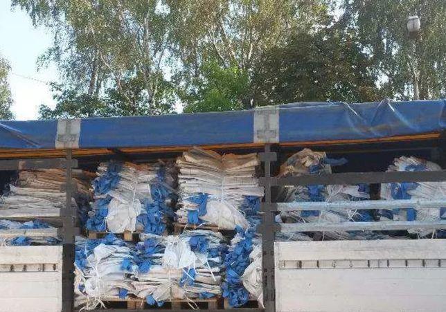 Hurtownia Worków BIG BAG Bags Beg Bagi Begi duże ilości różne rozmiary