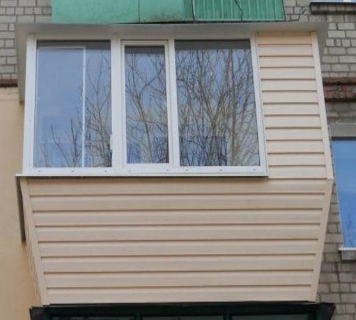 Разварка балконов. Балкон под ключ. Без посредников