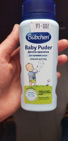 Присипка Bubchen