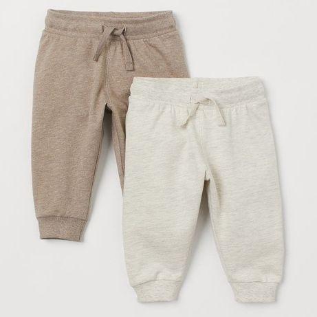 Штанишки H&M для мальчика