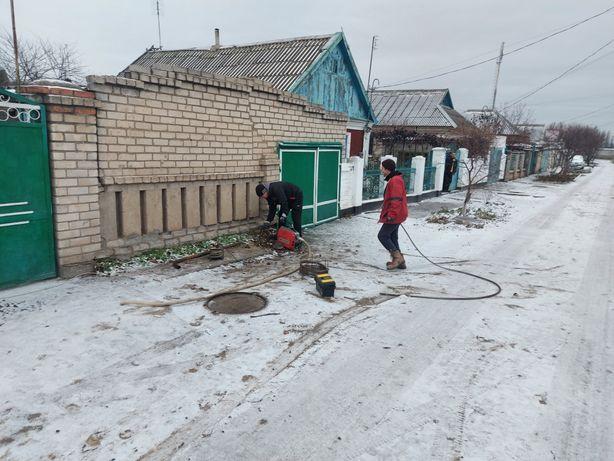 Чистка канализации Николаев, область. Нал.безналичный расчёт.