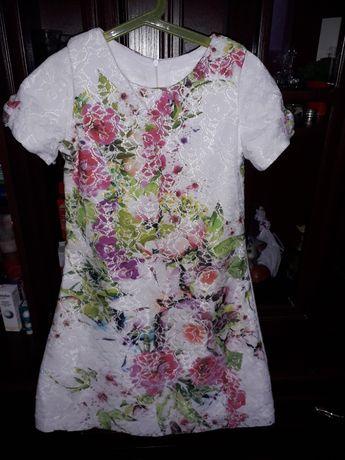 Очень красивое платье на лето