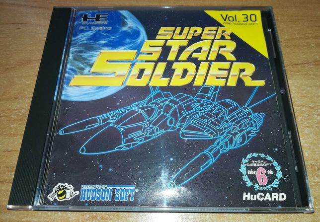 super star soldier (jap) - nec pc engine