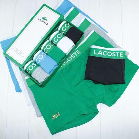 Набор мужских трусов Lacoste (лакоста) 5 штук в подарочной упаковке