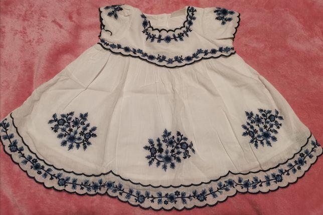 Sukieneczka na lato (Next)