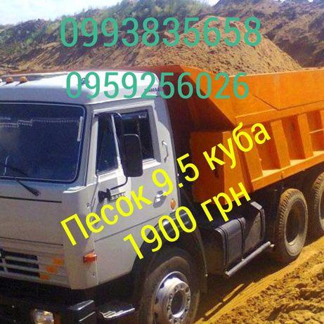 Продажа Песок Щебень Отсев и прочие строй материалы