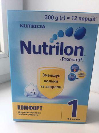 смесь Нутрилон Комфорт 1 , 300 г. детям от 0 до 6 мес