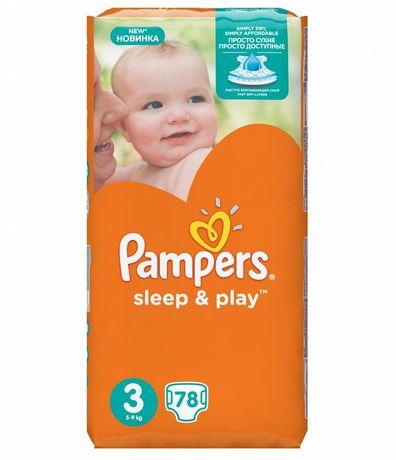 Акция! Подгузники Pampers Sleep&Play 3,4,5 размеры!