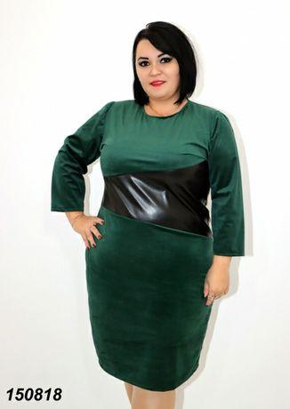 Продам НОВОЕ женское платье