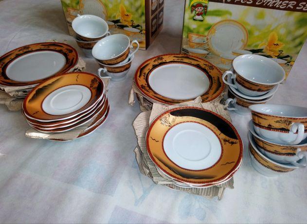 Наборы посуды Elina (есть 2 набора, цена за 2 шт.- 650 грн.)