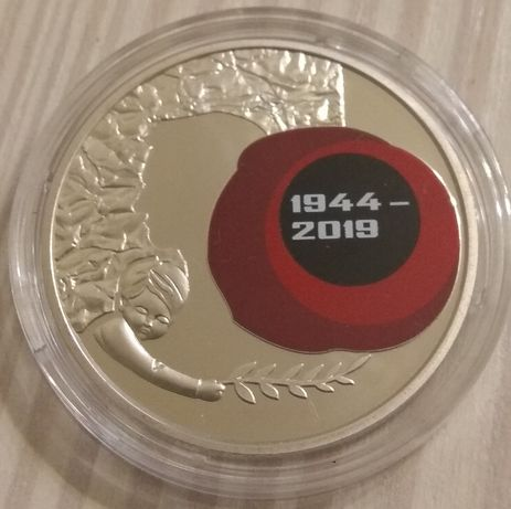 """Пам'ятна монета України """"75 років визволення України"""""""