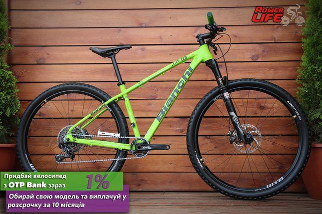 Велосипед Bianchi Jab Plus \Документы\Гарантия