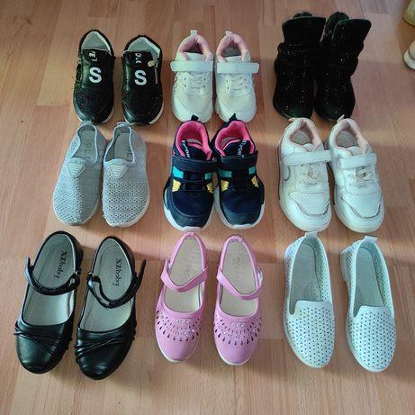 Детская обувь . Кроссовки,туфли ,ботинки 28р 30р 31 р