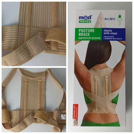 Корсет для осанки, спины med textile