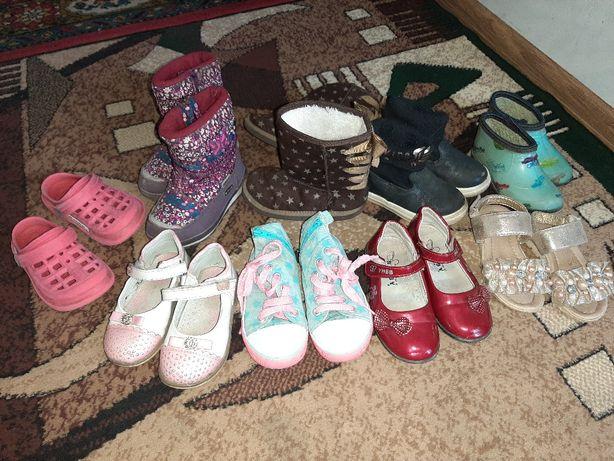 Взуття 24 -25 розмір