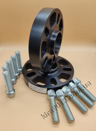 Проставки 25мм 2,5см для дисков Ауди Фольцваген Volkswagen Audi Skoda