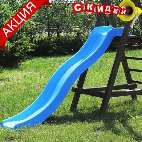 Детская горка пластиковая 2.2м 3м Hapro Для площадок домиков КВТ