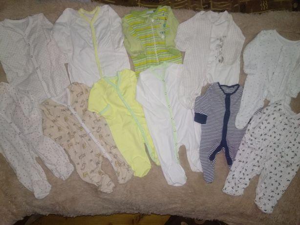 Одяг для хлопчиків. Пакет чоловічків для хлопчика