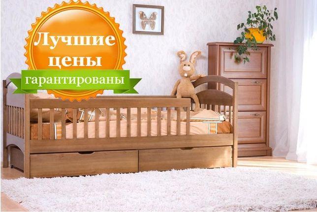 Элегантная кровать и хорошая цена . Кровать . Детская кровать.