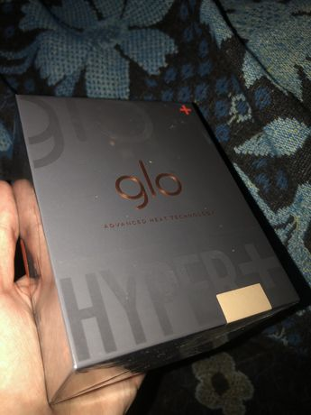 Glo hyper plus gold