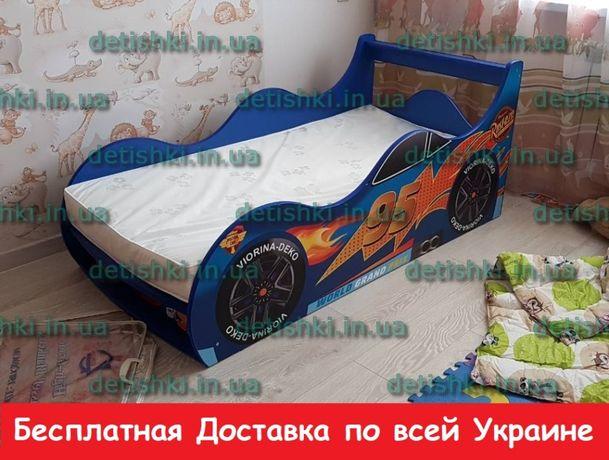 Детская кровать машина + бесплатная доставка по Харькову и области