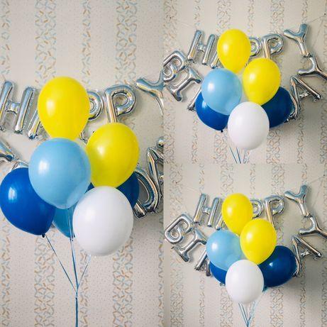 Гелеві кульки найкращі