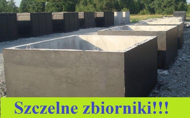 Zbiornik betonowy na gnojowicę, deszczówkę, szambo betonowe 12m3
