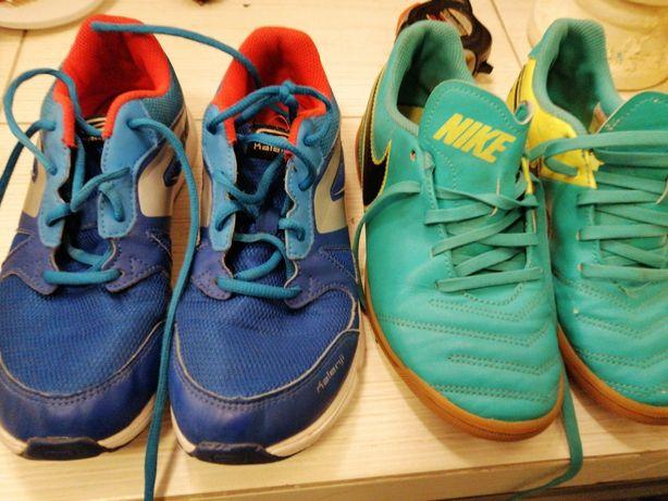 Buty dziecięce w tym halówki Nike Tempo