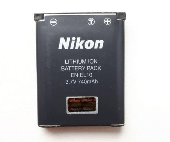 Bateria Nikon EN-EL10 3.7V 740mAh