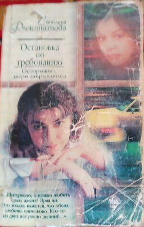 Книга женский роман