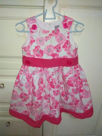 Платье нарядное TU next