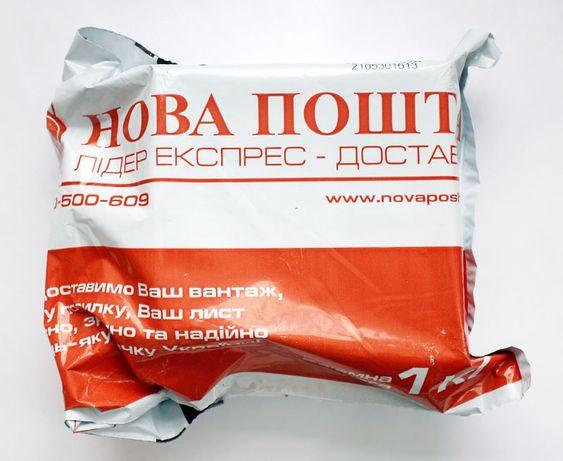 Доставка/отправка товаров с Новой Почты, Интайм.