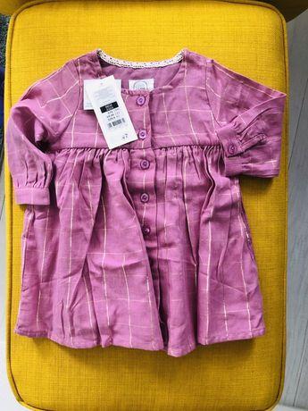 Sukieneczka Smyk roz. 68