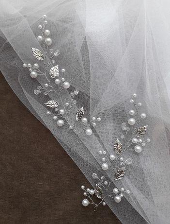 Весільні прикраси для волосся.