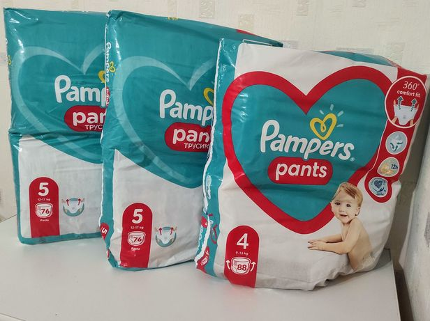 Pampers pants 4, Pampers pants 5