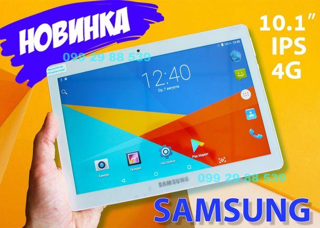 "Планшет Samsung Galaxy Tab 10"", 32Гб/2Гб DDR3, 2СИМ,IPS"