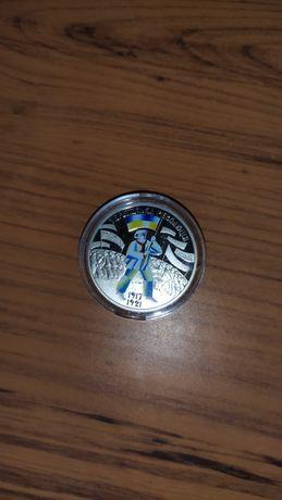 Монета НБУ К 100-летию событий Украинской революции 1917 - 1921