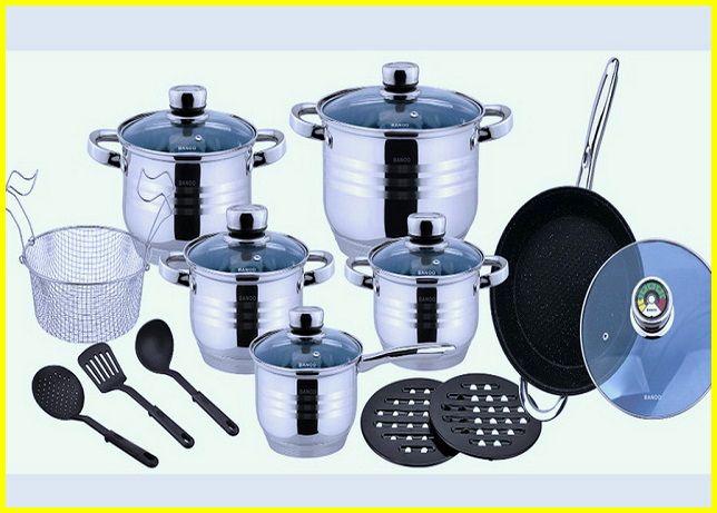 Новый набор посуды 18 предметов! Немецкое качество!