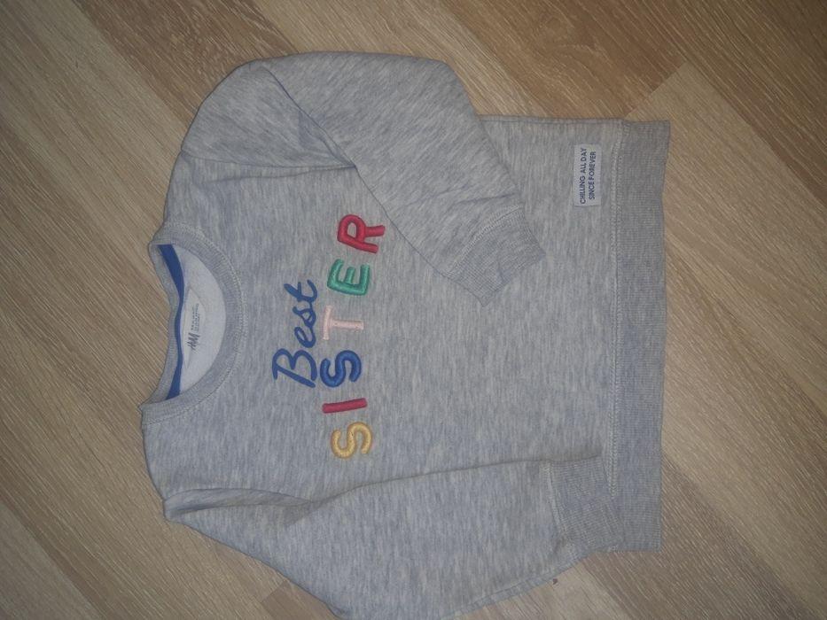 Ubranka w rozm 92-98 Borków - image 1