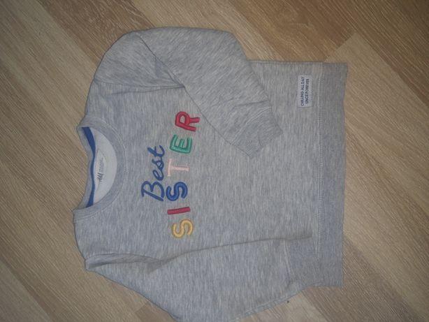 Ubranka w rozm 92-98