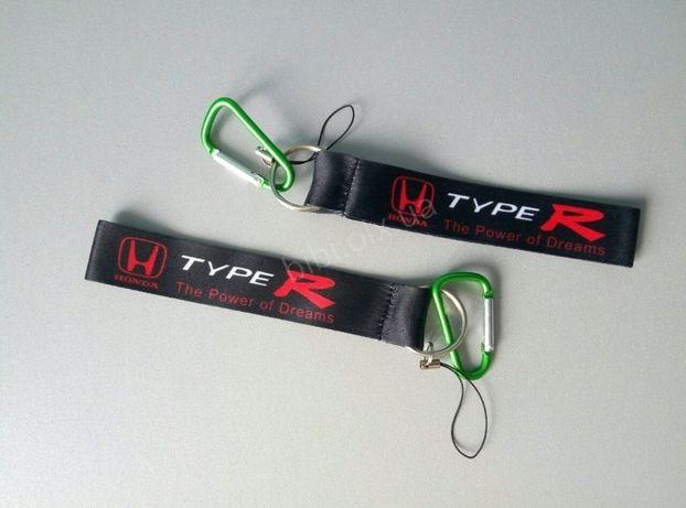 Брелок Type-R