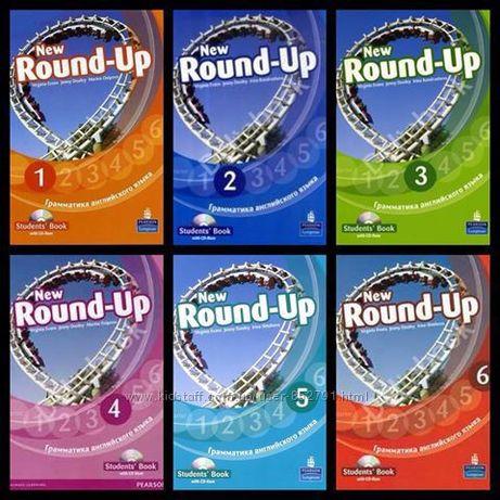 Книги Round Up 1, 2, 3, 4, 5, 6 и другие книги, учебники по английском